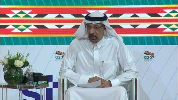 saudi-arabia falih economic zones saudi