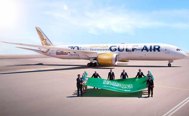 saudi, arabia, flights, gulf, kingdom,