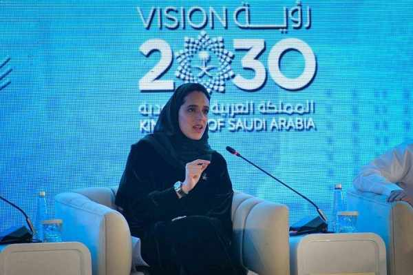 saudi-arabia foreign tourists tourism sector
