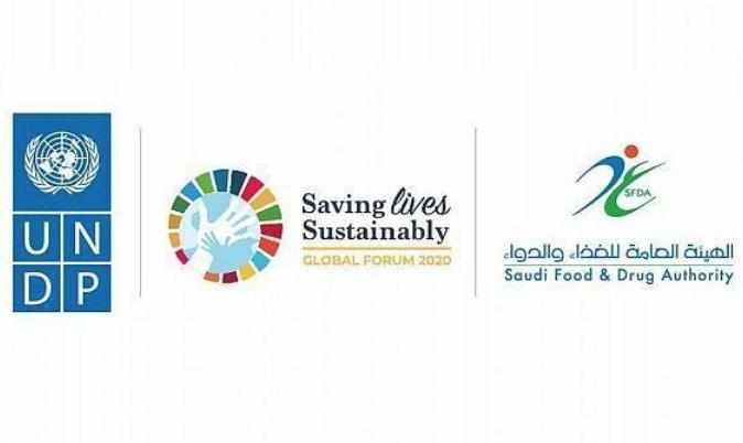saudi-arabia health sustainable sector forum