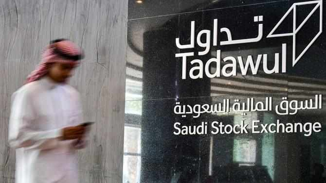 saudi-arabia hsbc logistics possible ipo