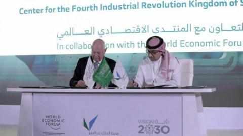 saudi arabia industrial center revolution partnership