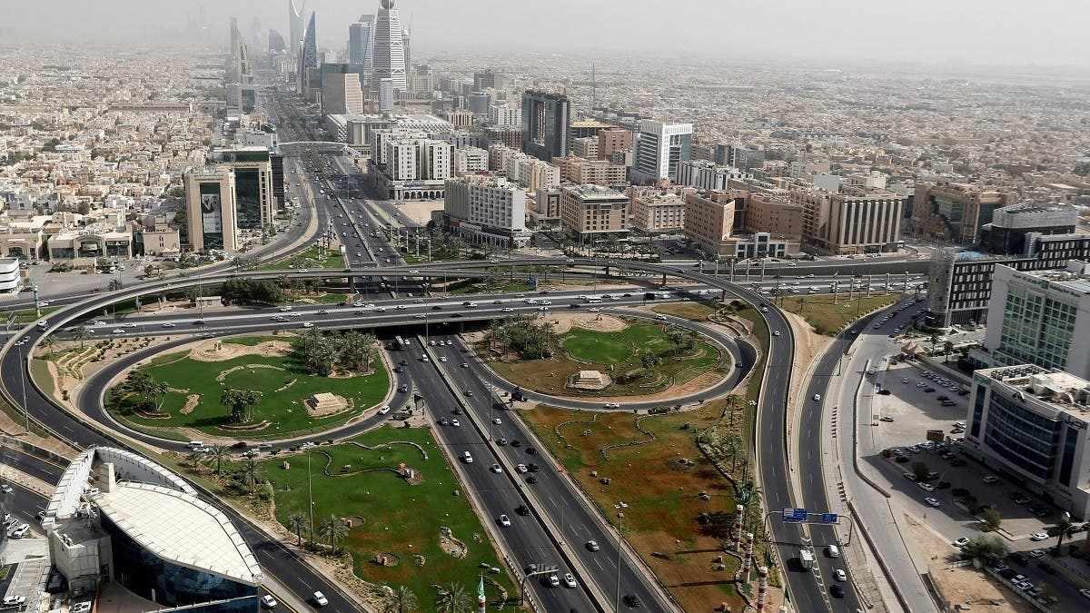 saudi arabia, industrial, revolution, center, partnership,