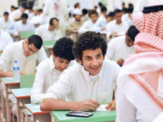 saudi-arabia jobs private international schools