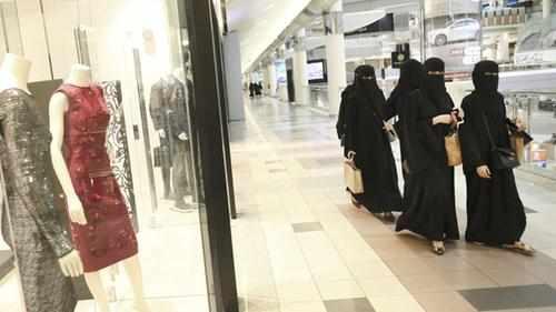 saudi-arabia malls jobs professions localisation