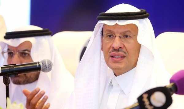 saudi-arabia oil methods gas exploitation