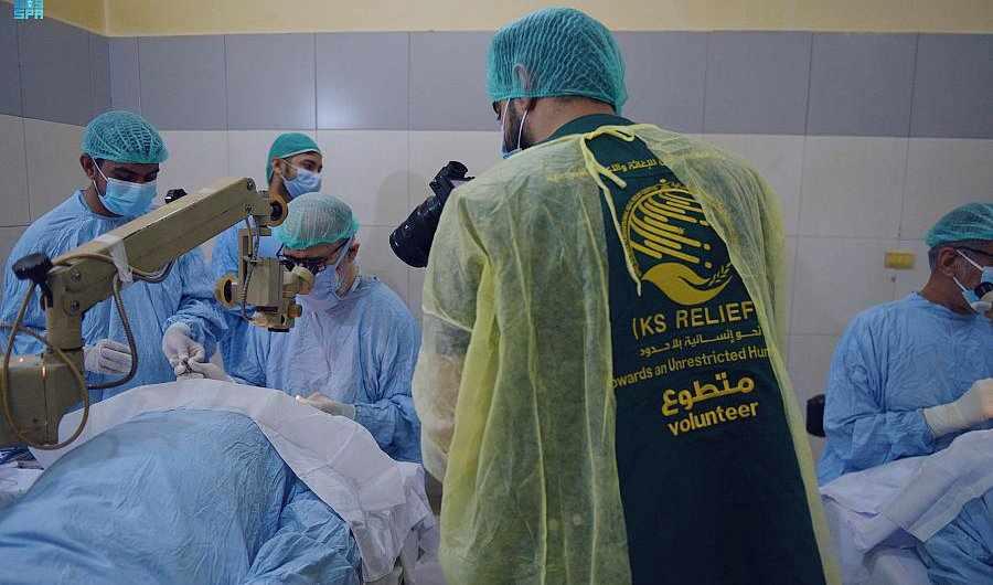 saudi-arabia pakistan health drive eye