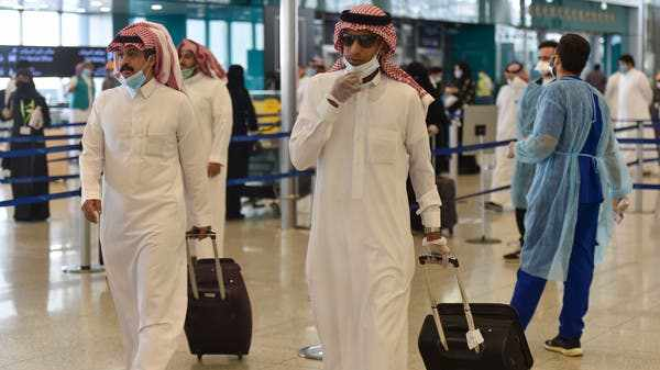 saudi-arabia permission countries travel arabia