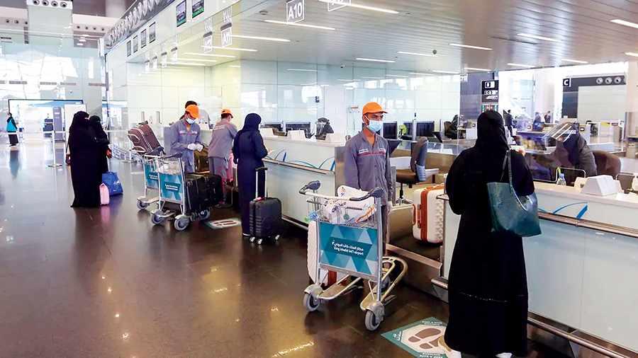 saudi-arabia remittances world bank sources