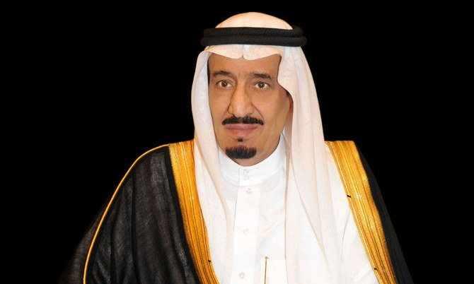 saudi-arabia salman king government ministers