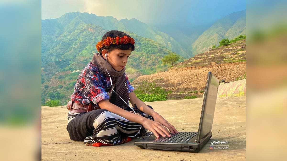 saudi-arabia schools coronavirus remote education