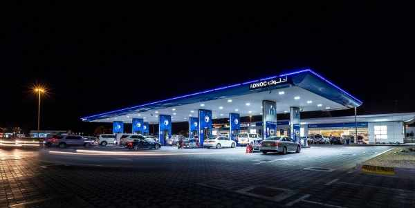 saudi-arabia stations distribution adnoc saudi
