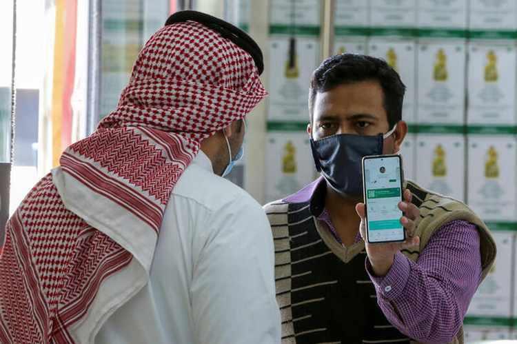 saudi arabia, status, tawakkalna, app, health,