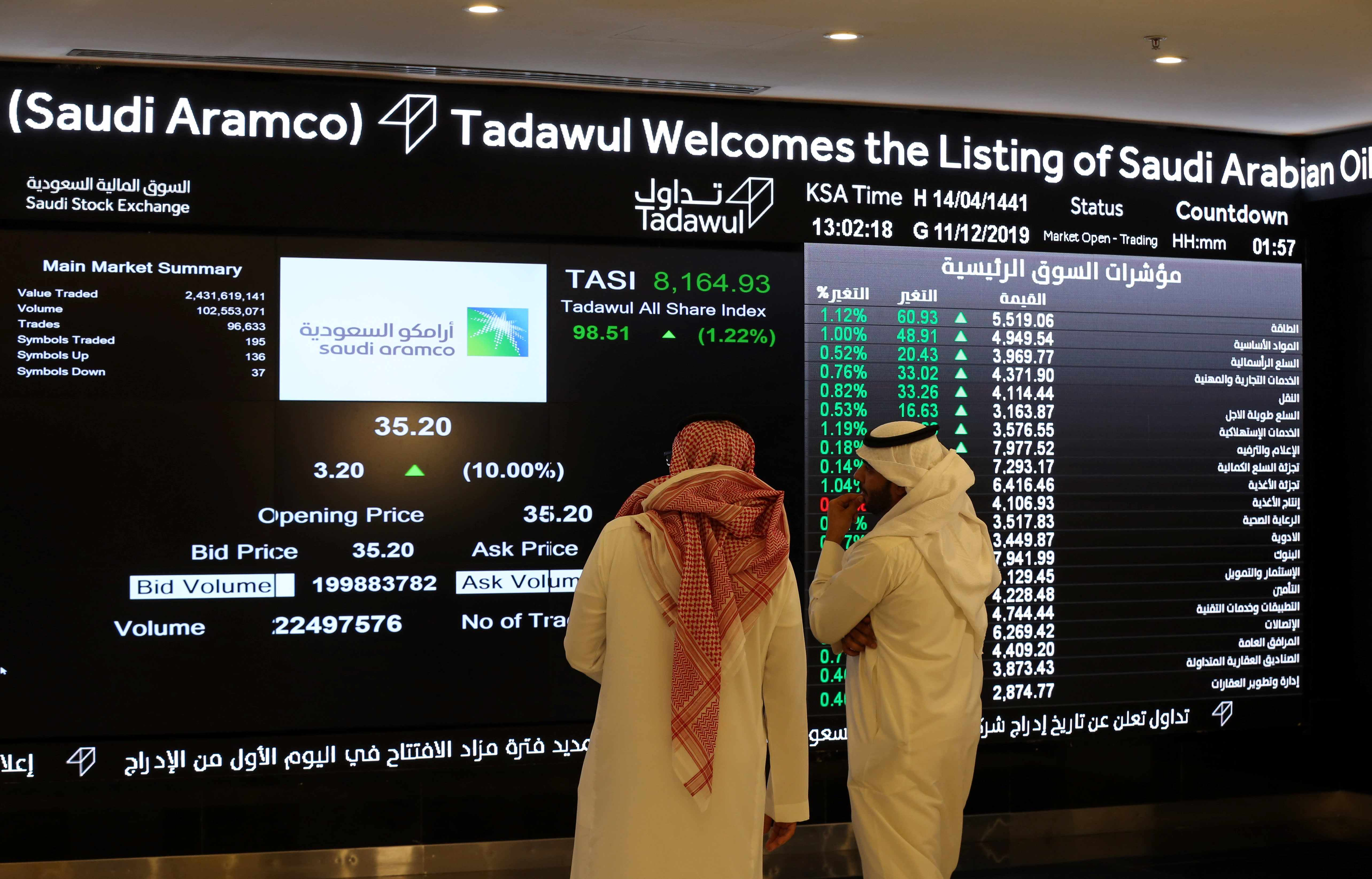 saudi-arabia stock exchange ipo revamp