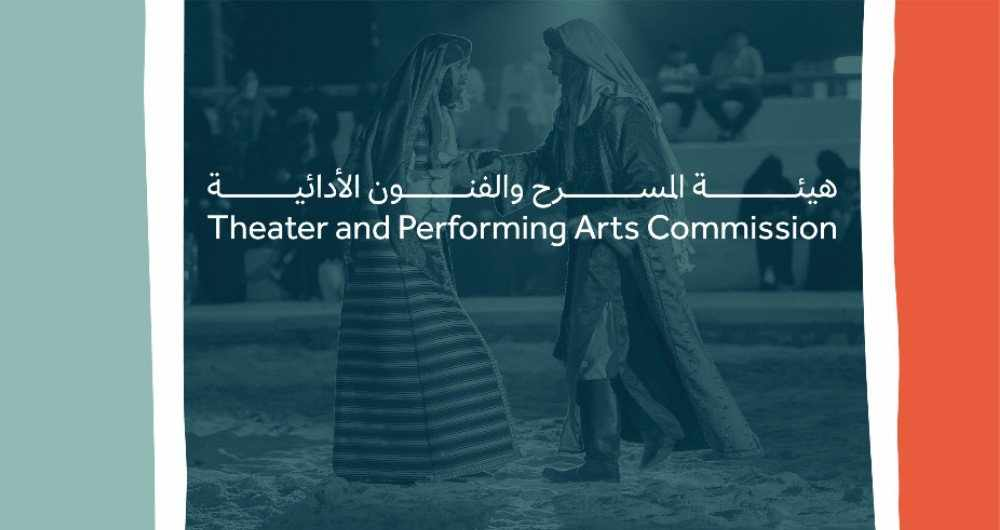 saudi-arabia strategy performing arts development