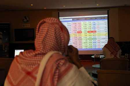 saudi-arabia suspects authority financial regulatory