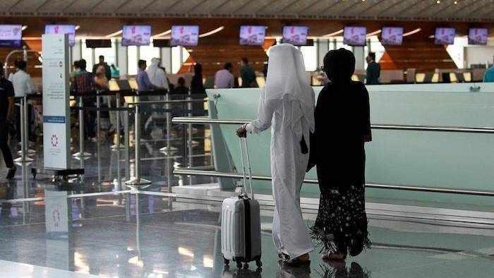 saudi-arabia suspension travel agency