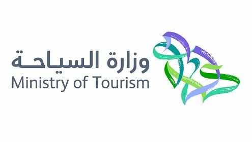 saudi arabia, tourists, kingdom, vaccination, saudi,