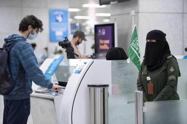 saudi-arabia travel advisory gaca international