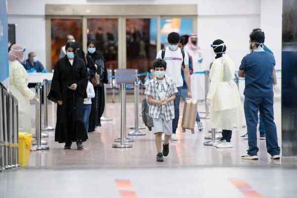 saudi-arabia travel ban citizens ministry