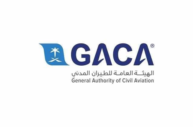 saudi-arabia travellers procedures gaca entry