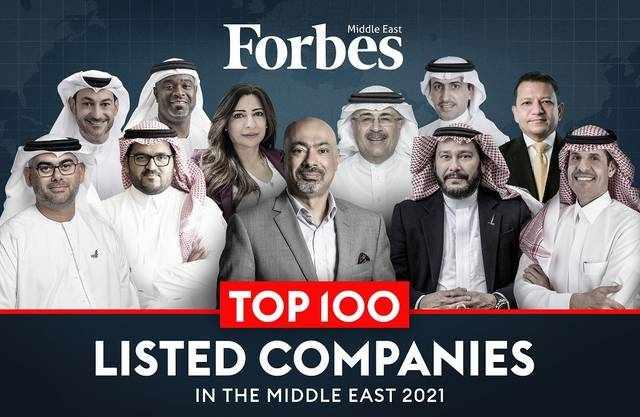 saudi-arabia uae middle-east companies forbes