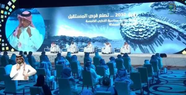 saudi-arabia vat gdp growth jadaan