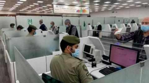 saudi arabia visas countries ban extends