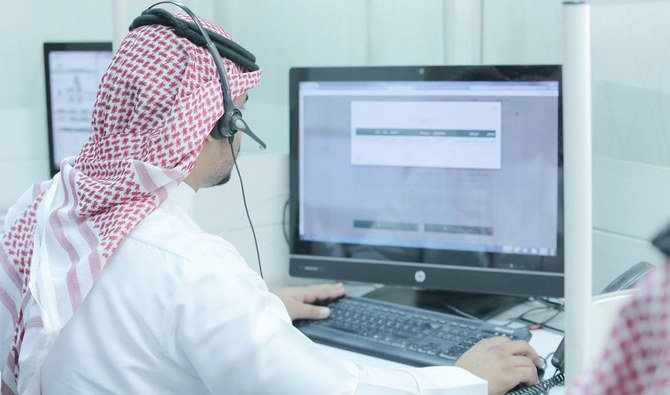 saudi-arabia workplace rules exemptions exempt