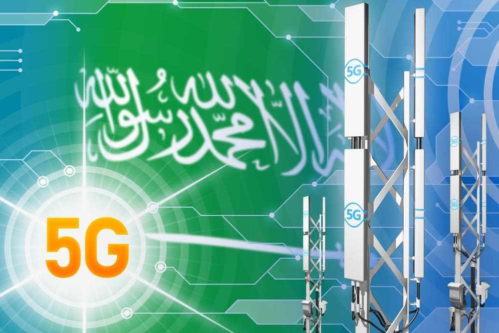 saudi-arabia zain network phase deploys