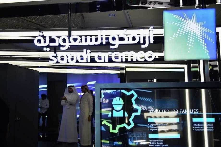 saudi, aramco, aveva, sustainability, digitalisation,