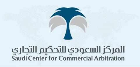 saudi, arbitration, center, commercial, package,