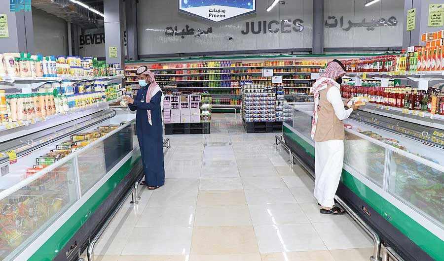 saudi authorities health inspection tours