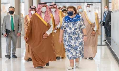 saudi bahrain cultural partnership era
