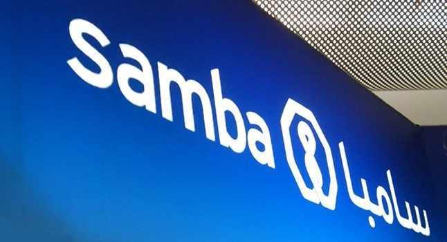 saudi bank merger