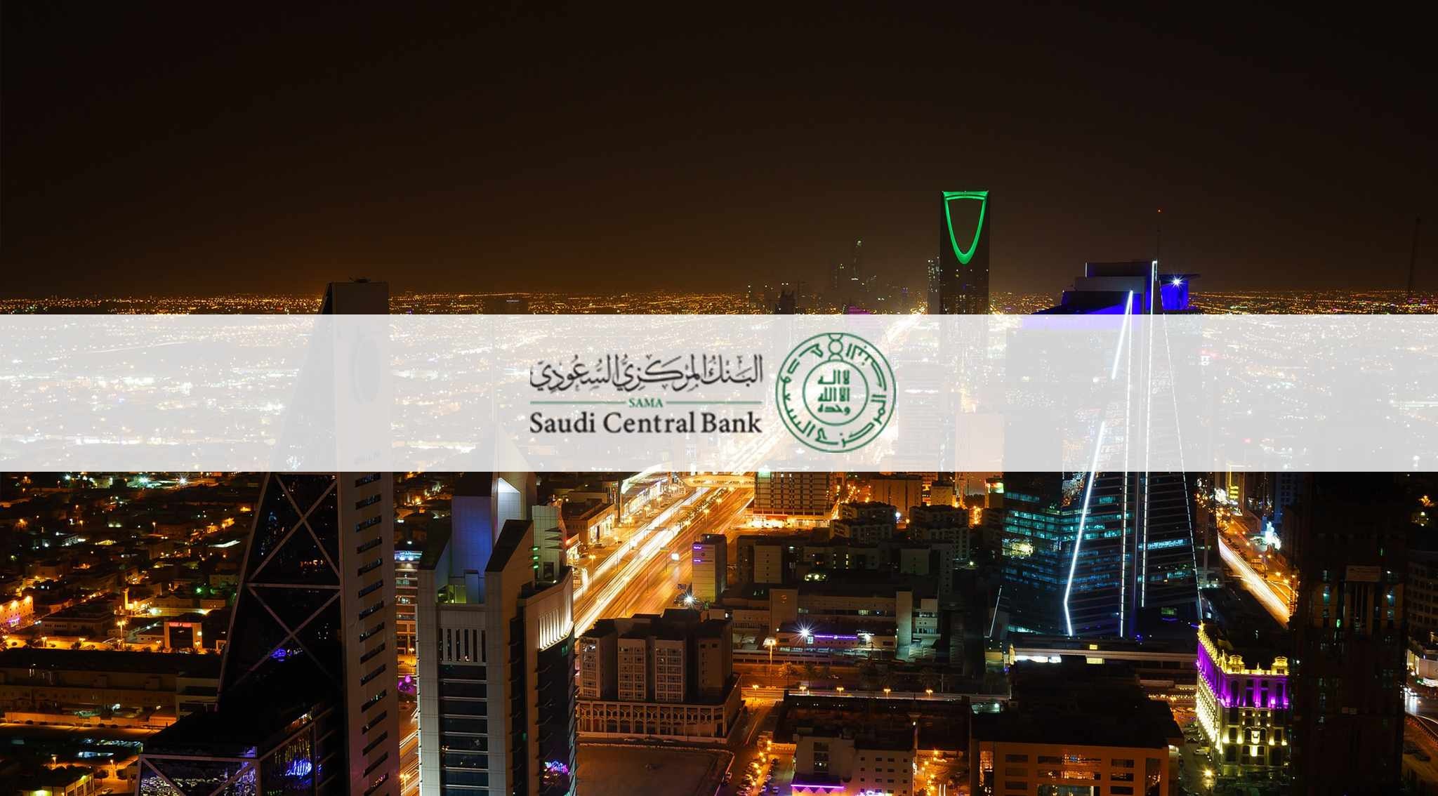 saudi bank system sarie instant