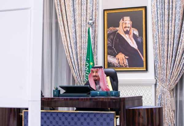 saudi cabinet initiatives global oil