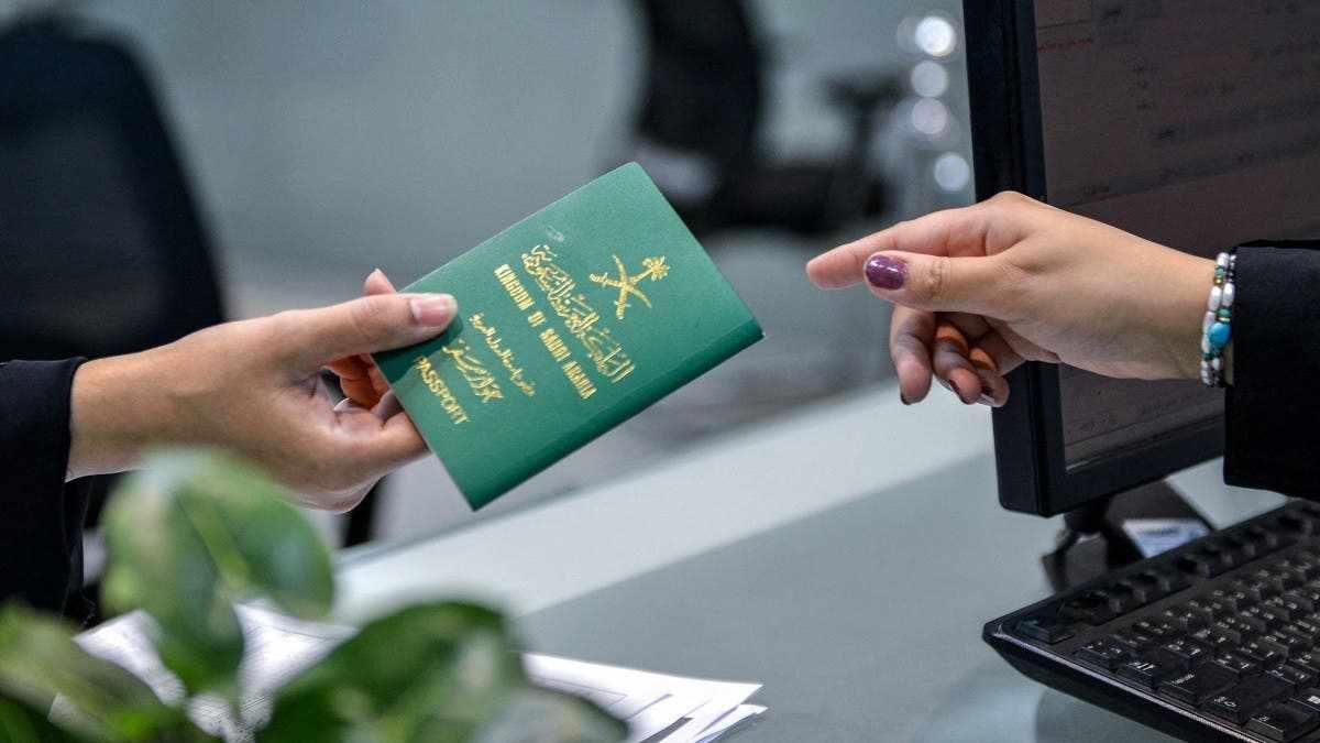 saudi civil laws age marriages