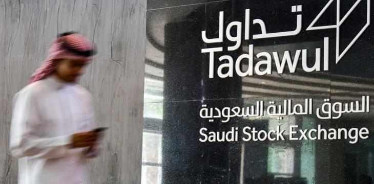 saudi company bourse holding ipo