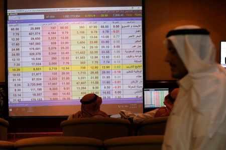 saudi company paper capital sar