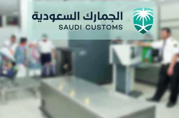 saudi customs import vehicles rumors
