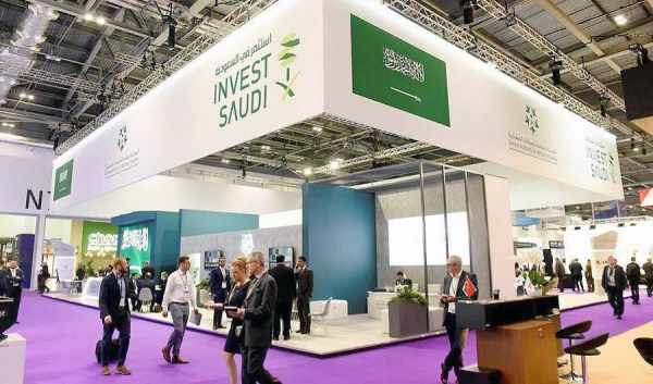 saudi, defense, investment, opportunities, event,