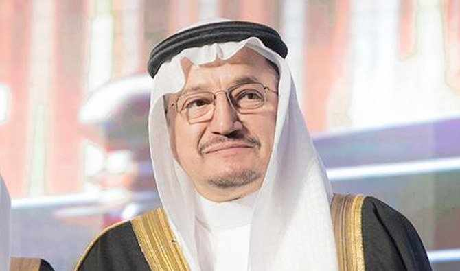 Saudi education minister opens two digital colleges for women