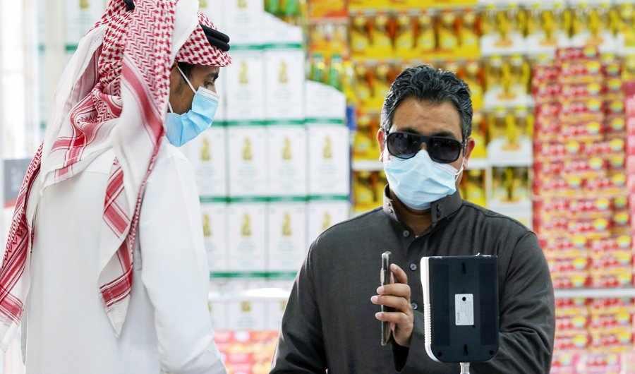 saudi event tickets health app