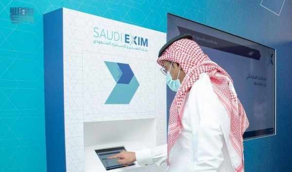 saudi exports khorayef export bank