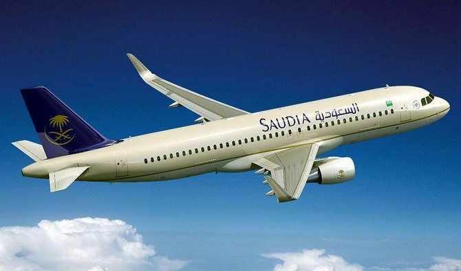 saudi international flights
