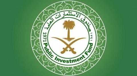 saudi fund pif governor deputy