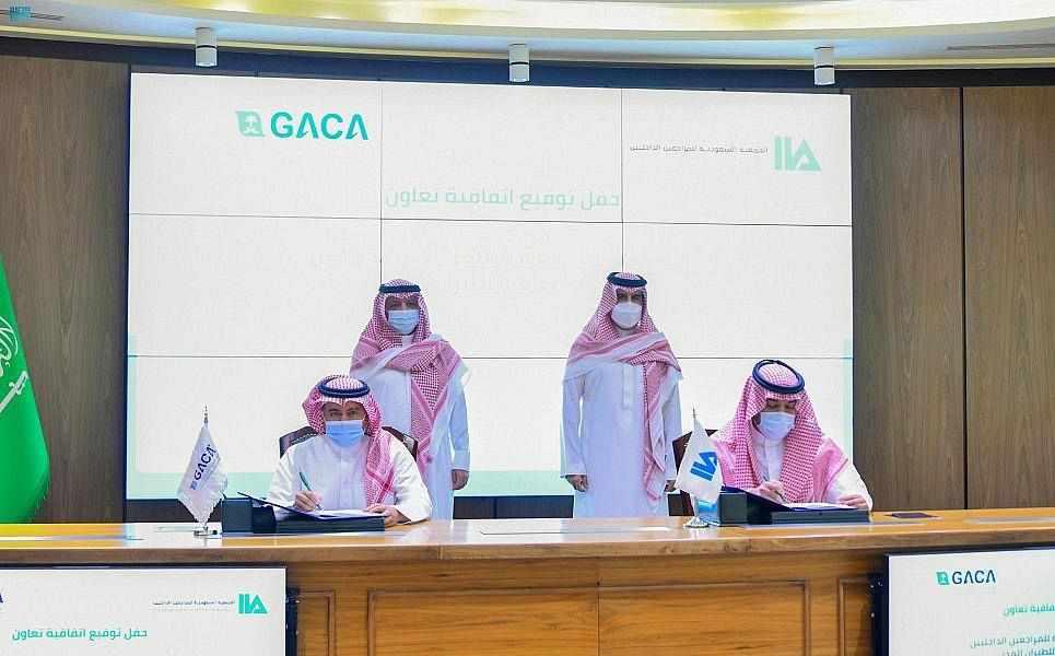 saudi gaca institute auditors agreement