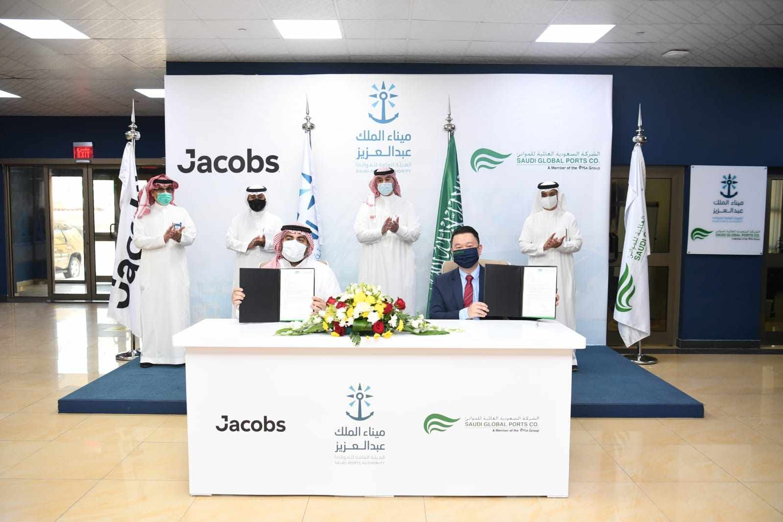 saudi global ports container terminals
