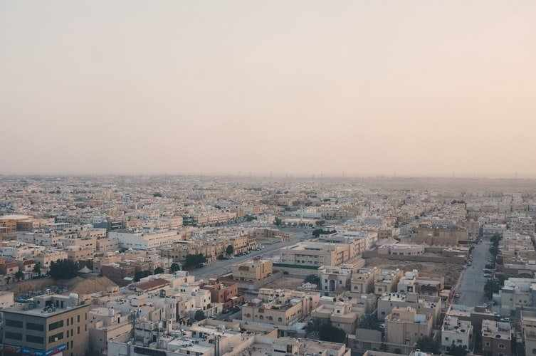 saudi government banks supply chain